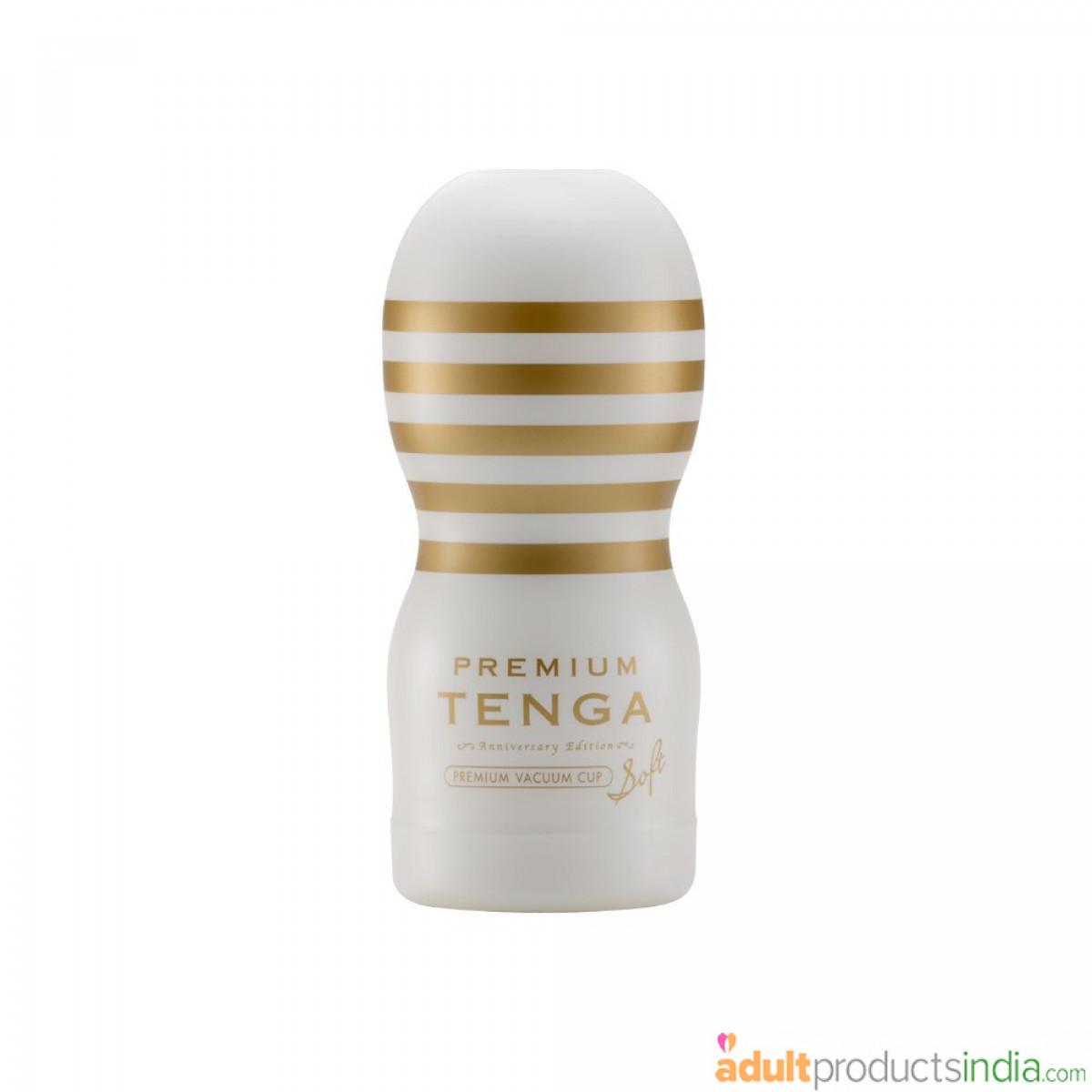 Premium Tenga Cup - Soft